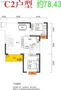 盛景天地美寓2室2厅1卫78平方米户型图