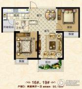 正商城2室2厅1卫90平方米户型图
