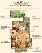汇悦天地4室2厅2卫158平方米户型图