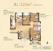 凯旋国际3室2厅2卫124平方米户型图
