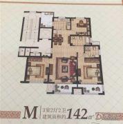 御景苑3室2厅2卫142平方米户型图