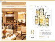 华润二十四城3室2厅2卫132平方米户型图