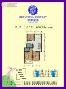 中和金佰3室2厅2卫97平方米户型图