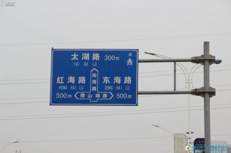 浙富・世贸广场