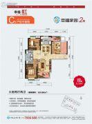 幸福家园3室2厅2卫124平方米户型图