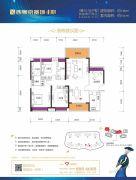 西粤京基城四期4室2厅2卫138平方米户型图