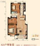 智慧领域3室2厅1卫93--97平方米户型图