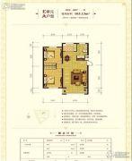 半山居2室2厅1卫103--104平方米户型图