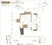 香江华府2室2厅2卫109--111平方米户型图