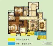 世茂招商语山3室2厅2卫110平方米户型图