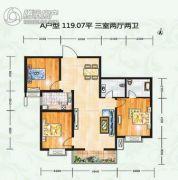 东城翡翠湾2室2厅1卫119平方米户型图