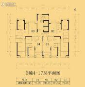 御景江南71--103平方米户型图