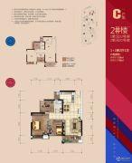龙光・君悦华庭3室2厅1卫84平方米户型图