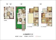 力高滨湖国际4室2厅3卫145平方米户型图