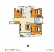 东方新天地3室2厅1卫0平方米户型图