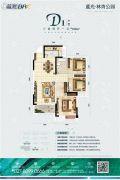 蓝光林肯公园3室2厅1卫102平方米户型图