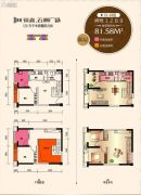 银鑫五洲广场2室2厅1卫81平方米户型图