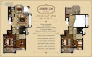 万洋・美墅4室2厅2卫152平方米户型图