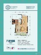 万象瑞城2室2厅1卫0平方米户型图