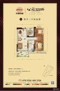 中国铁建・公园33262室2厅1卫88平方米户型图