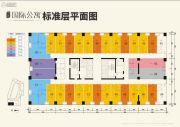 万达・西安one37--91平方米户型图
