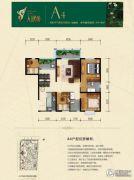 天欣苑3室2厅0卫116平方米户型图