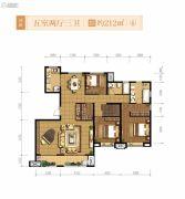 融创天朗南长安街壹号5室2厅3卫212平方米户型图