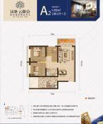 绿地iHome3室2厅1卫93平方米户型图