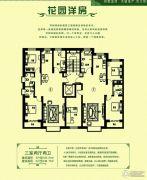 绿墅蓝湾3室2厅2卫124--139平方米户型图