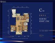 广信万汇城4室2厅2卫139平方米户型图