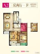 港龙新港城3室2厅1卫90平方米户型图