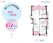 天泽・奥莱时代3室1厅2卫99平方米户型图