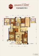 滨江德信东方星城4室2厅2卫132平方米户型图