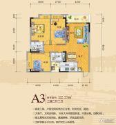 御景江城3室2厅2卫122平方米户型图