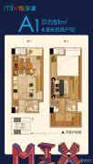 Mix悦享家2室2厅1卫51平方米户型图