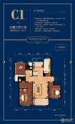 金域华府3室2厅2卫140平方米户型图