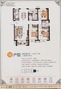 安联・风度柏林3室2厅2卫144平方米户型图