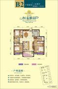 芭蕉湖・恒泰雅园3室2厅2卫118平方米户型图