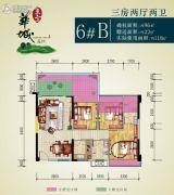 东方华城3室2厅2卫96平方米户型图