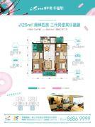 碧桂园翡翠湾4室2厅2卫125平方米户型图