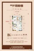 创发城・零陵郡2室1厅1卫69平方米户型图