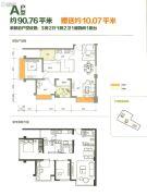 版筑青果3室2厅2卫90平方米户型图