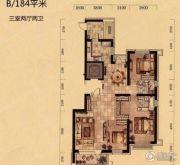 奕聪花园3室2厅2卫184平方米户型图