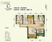保利・曲江春天里3室2厅1卫104平方米户型图