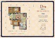 中德英伦联邦2室2厅1卫88平方米户型图