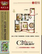 颐和公馆3室2厅2卫128平方米户型图