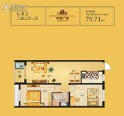 荣安广场2室2厅1卫79平方米户型图
