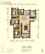 华府・翡翠庄园4室2厅2卫125平方米户型图