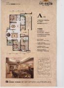 大祥・金廷公馆3室2厅2卫150平方米户型图