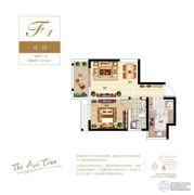 龙湖锦艺城1室2厅1卫62平方米户型图